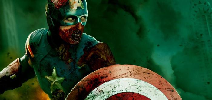 """Утечка: Первые кадры мультсериала """"Что, если?"""" от Marvel"""