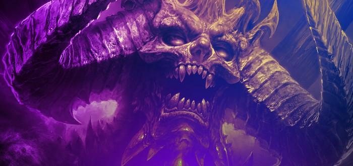 Что происходит с Diablo 4? Разбор всей ситуации
