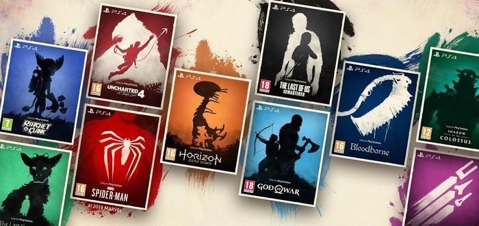 Sony переиздала некоторые эксклюзивы PS4 со стильными обложками