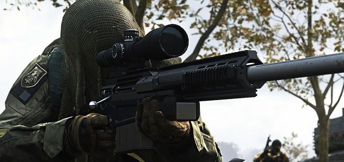 Трейлер открытой беты Call of Duty: Modern Warfare