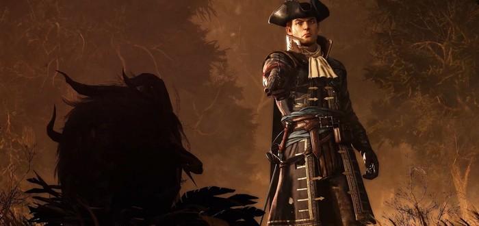 Оценки Greedfall — малобюджетная, но крепкая RPG