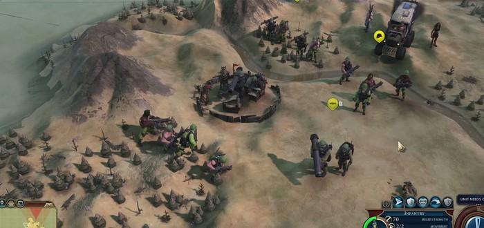 Теперь в Civilization 6 есть своя королевская битва
