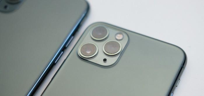 """Фанаты """"Игры престолов"""" думают, что iPhone 11 Pro вдохновлен трехглазым вороном — на что еще похож девайс?"""