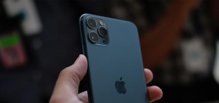 Дизайн камер iPhone 11 Pro вызывает приступы трипофобии — а у вас?