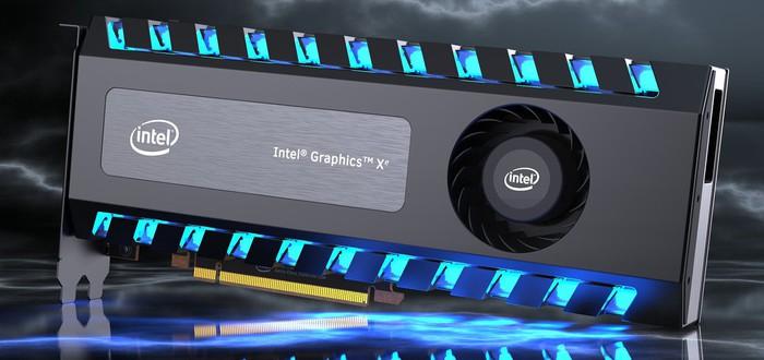 В начале 2020 года Intel проведет крупное мероприятие — возможно, покажут видеокарты линейки Xe