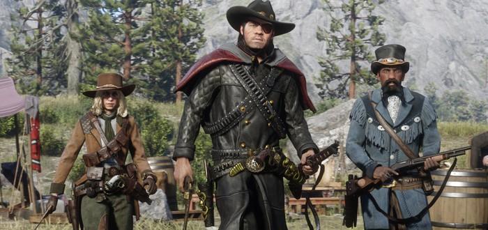 Гайд Red Dead Online – где найти маски для лошадей