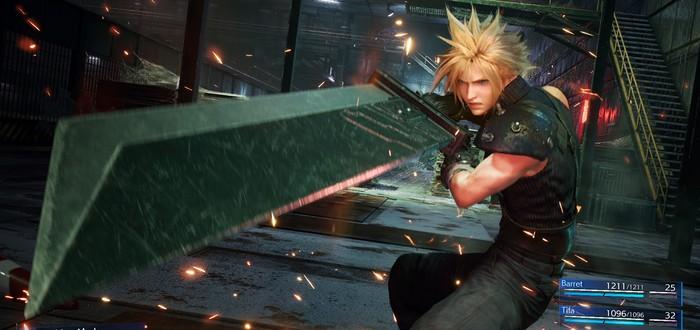 TGS 2019: Ремейк Final Fantasy 7 получит классический пошаговый режим игры