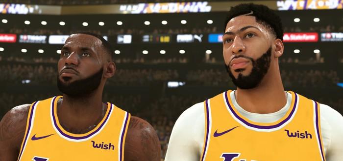 EMEAA-чарт: Злость игроков не помешала NBA 2K20