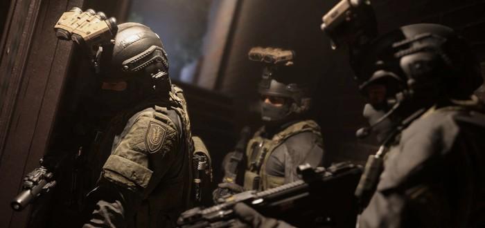 Как отключить кросплей в Call of Duty: Modern Warfare
