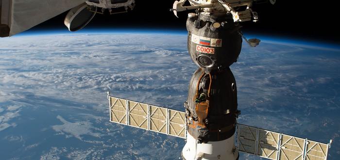 Роскосмос знает, как на МКС появилось отверстие, но отказывается раскрывать информацию