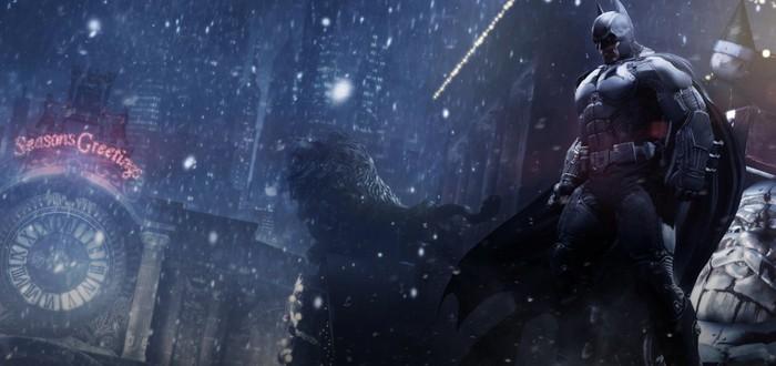 WB Games Montreal снова тизерит очередную игру про Бэтмена