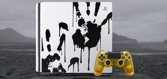 Sony анонсировала специальную версию PS4 Pro к запуску Death Stranding