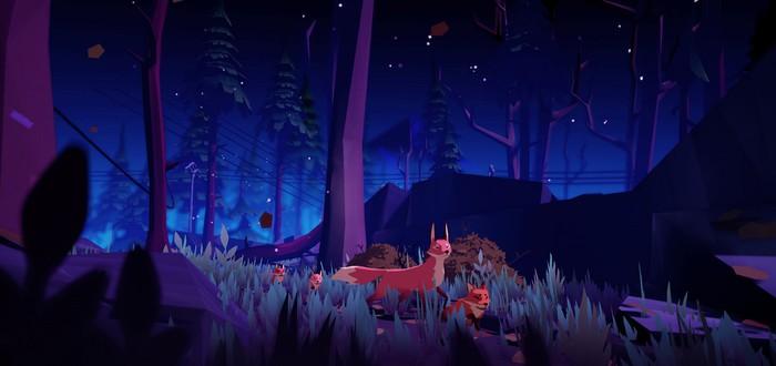 Последняя взрослая лисица в умирающем мире в первом трейлере Endling
