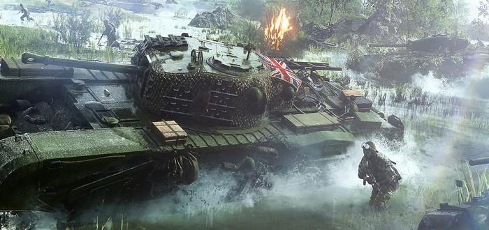 Обновление 4.6 для Battlefield 5 должно исправить проблему высокого пинга