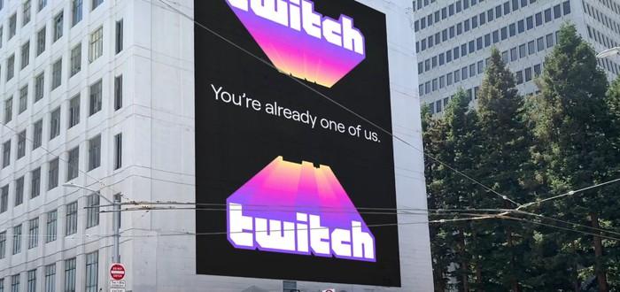 Гибкий и яркий: Дизайн Twitch снова изменился