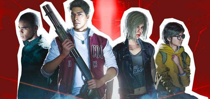 Загадки, экшен и ловушки в геймплее Project Resistance