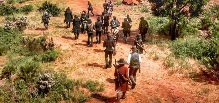 Толпа игроков Red Dead Online совершила поход через всю карту с мисками рагу в руках