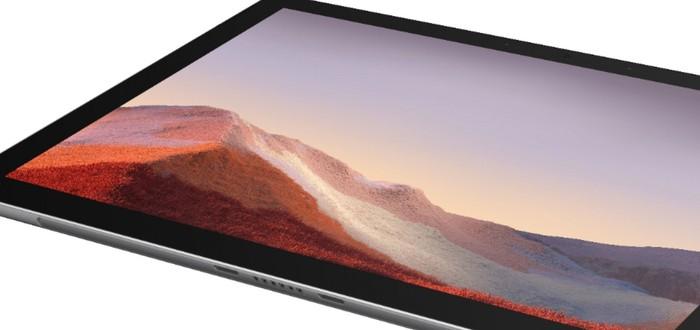 В сеть утекли рендеры новой линейки ноутбуков Microsoft Surface