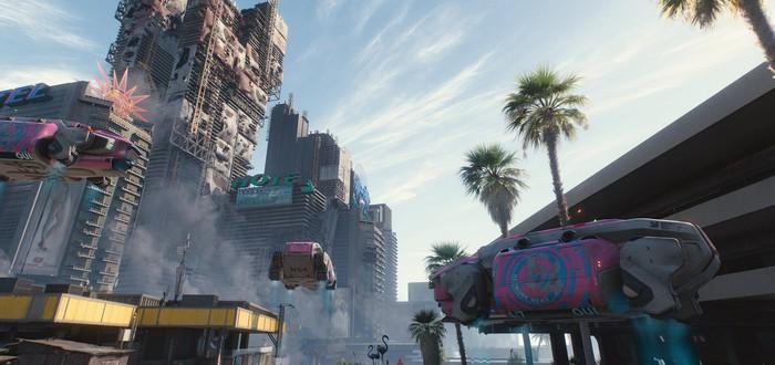 Новый 4K-скриншот Cyberpunk 2077 демонстрирует величественность зданий