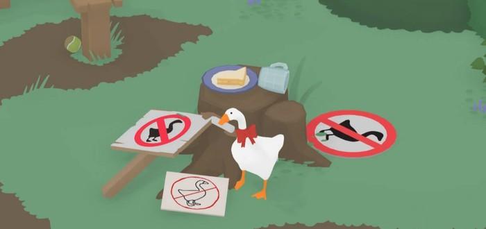 Разработчики Untitled Goose Game выпустят игру про гуся-хулигана на PS4 и Xbox One