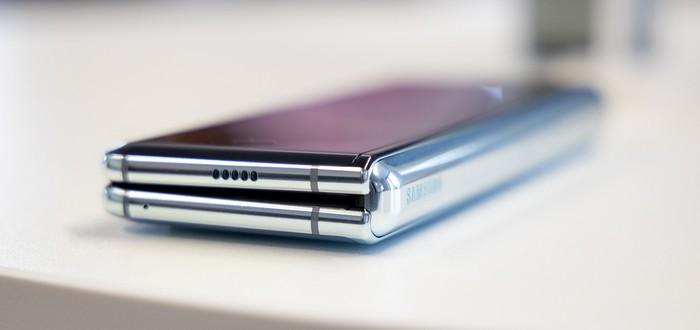 Складной смартфон Samsung Galaxy Fold не выдержал обещанных 200 тысяч изгибов