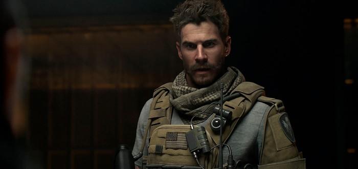 Call of Duty: Modern Warfare снова появилась в российском PSN