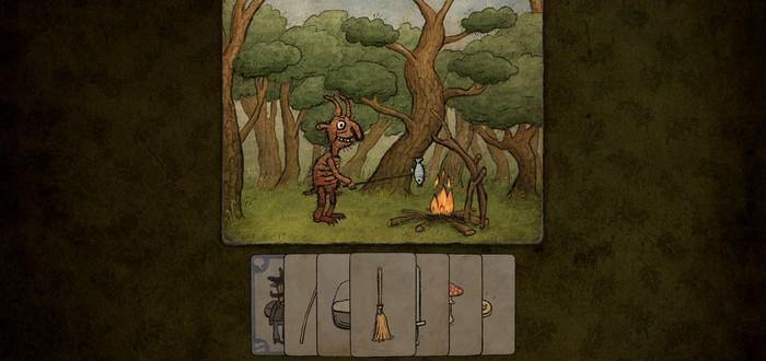 Разработчики Machinarium и Samorost выпустили новую игру — Pilgrims