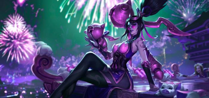 Блог: С юбилеем, League of Legends