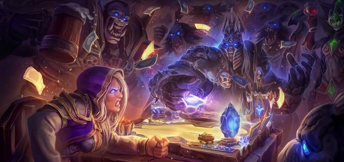 Blizzard прокомментировала бан игрока Hearthstone, наказание укорочено вдвое