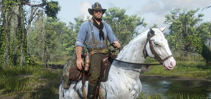 Почему мы должны быть в восторге от выхода Red Dead Redemption 2 на PC