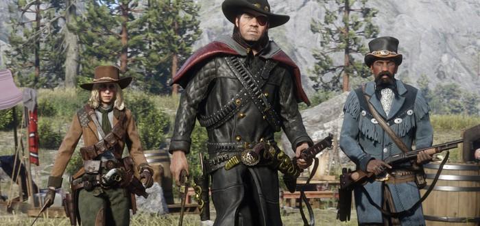Гайд Red Dead Online — как стать коллекционером, торговцем или охотником за головами