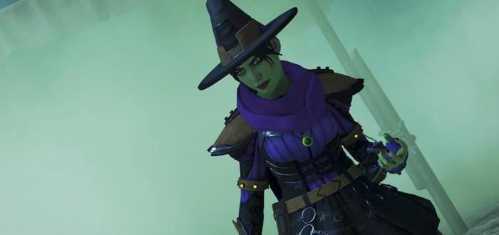 Трейлер хэллоуинского ивента Apex Legends
