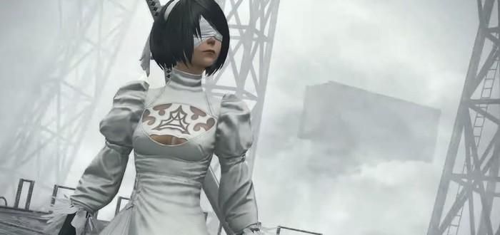 Андроиды, знакомые персонажи и новый рейд в трейлере кроссовера Final Fantasy 14 и Nier: Automata
