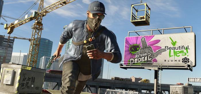 Для Watch Dogs 2 вышел мод, позволяющий играть от первого лица