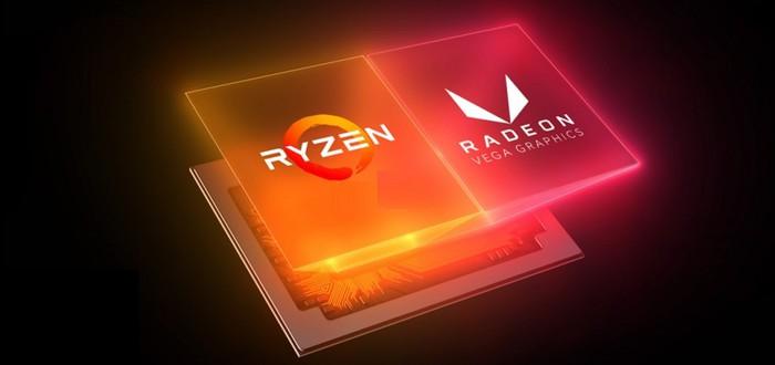 AMD на подъеме — цены на акции компании уверенно растут