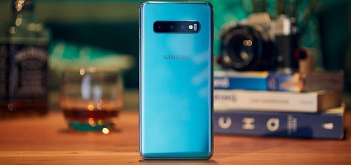 Galaxy S10 попал в черные списки некоторых банковских приложений
