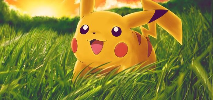 Самая редкая карта Pokemon была продана за $195000