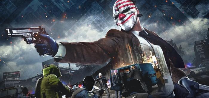 Поддержка Payday 2 возобновлена — игра получит платные дополнения