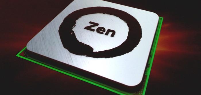 Процессоры AMD Zen 3 выходят во втором квартале 2020 года — Zen 4/5 в разработке