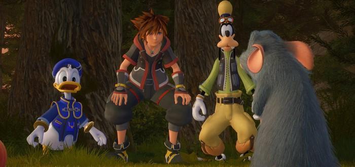 Square Enix ищет разработчиков для работы над серией Kingdom Hearts