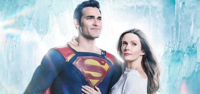 CW посвятит Супермену и Лоис Лейн отдельный сериал