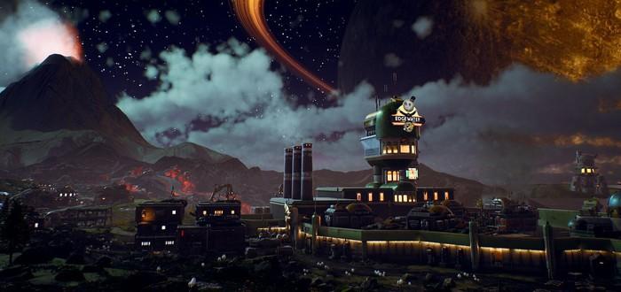 Гайд The Outer Worlds — инвентарь и хранилище предметов