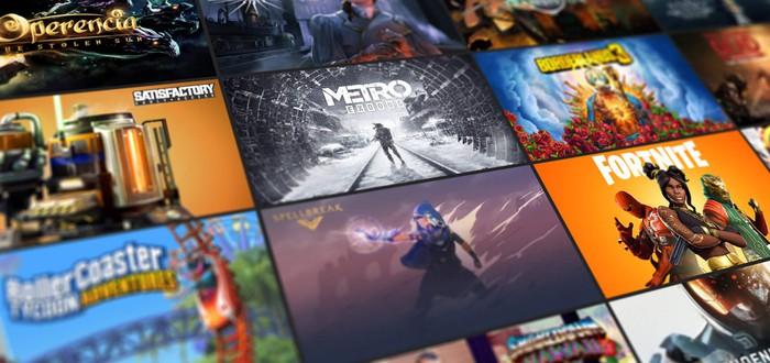 В Epic Games Store появились разделы и фильтр по жанрам