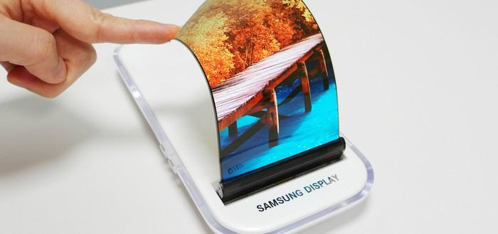 Samsung представила концепт нового складного смартфона