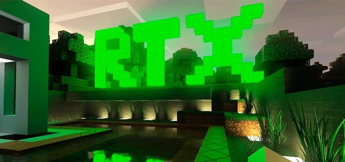 Minecraft демонстрирует возможности трассировки лучей лучше, чем Cyberpunk 2077