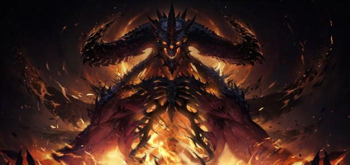 Слух: Diablo 4 рассчитана на поклонников второй части