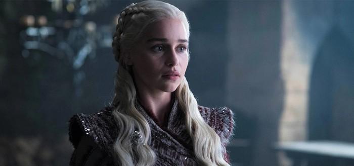 """Эмилия Кларк рассказала, кто забыл стаканчик кофе на съемках """"Игры престолов"""""""