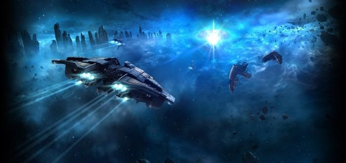 Вселенная EVE: Начало
