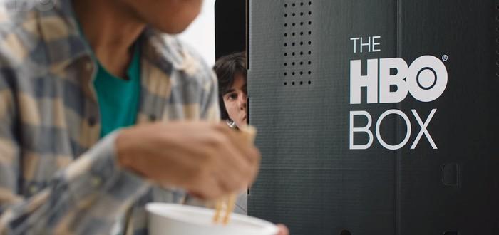 HBO представил коробку для просмотра сериалов в одиночестве