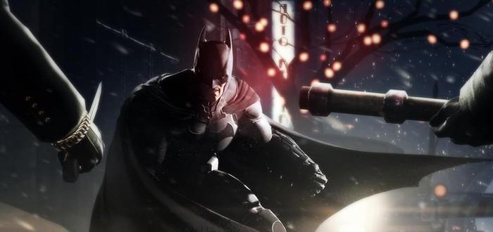 Batman Arkham Origins: новый голос Бэтмена, Робин и другие детали